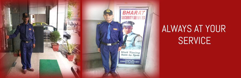 bharat security ajmer bharat security india